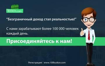http://sh.uploads.ru/t/HbUnz.jpg