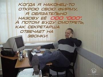 http://sh.uploads.ru/t/HfqF0.jpg