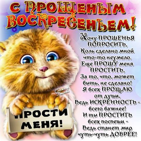 http://sh.uploads.ru/t/Hj8NB.jpg