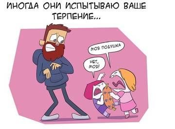 http://sh.uploads.ru/t/Hlmjg.jpg