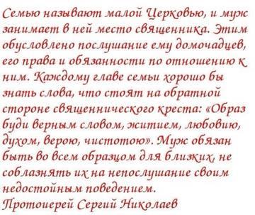 http://sh.uploads.ru/t/HnM1Q.jpg