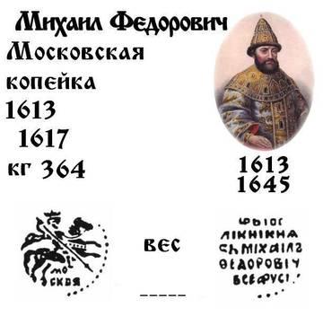 http://sh.uploads.ru/t/HsbJE.jpg