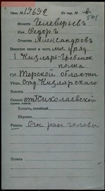 http://sh.uploads.ru/t/I2cPT.jpg