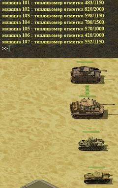 http://sh.uploads.ru/t/I5phF.jpg