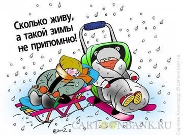 http://sh.uploads.ru/t/I6Y0j.jpg
