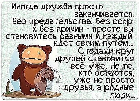 http://sh.uploads.ru/t/I8KZi.jpg