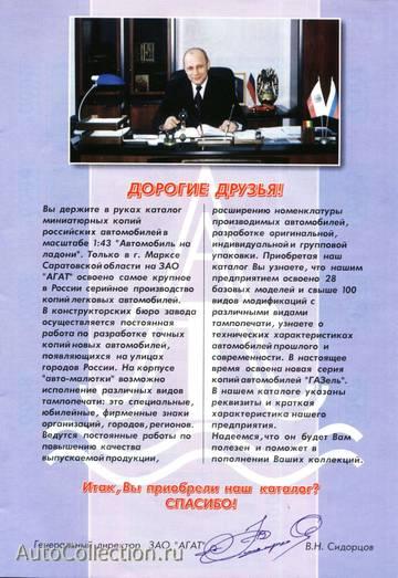 http://sh.uploads.ru/t/IASFZ.jpg