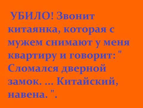 http://sh.uploads.ru/t/IClWu.jpg