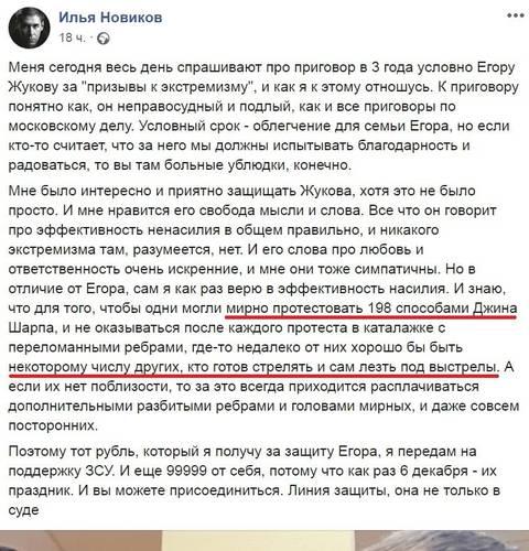 http://sh.uploads.ru/t/IDsFP.jpg