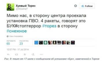 http://sh.uploads.ru/t/IEvka.jpg