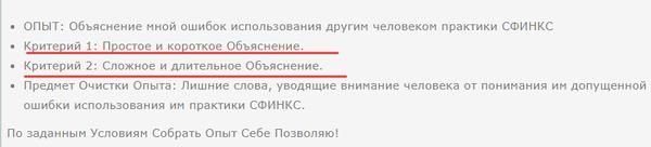 http://sh.uploads.ru/t/IFndR.png