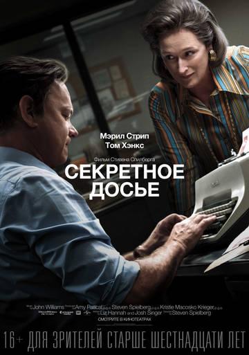 http://sh.uploads.ru/t/IFrRf.jpg