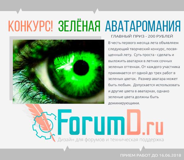 http://sh.uploads.ru/t/IJ2bZ.jpg