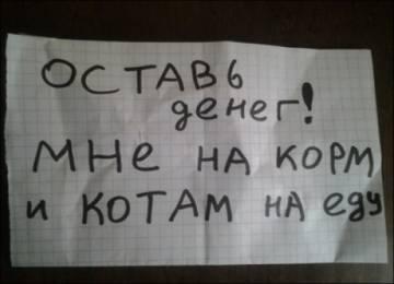 http://sh.uploads.ru/t/IJaiC.jpg