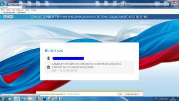 http://sh.uploads.ru/t/INfv4.jpg