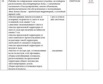 http://sh.uploads.ru/t/IP2Zo.jpg