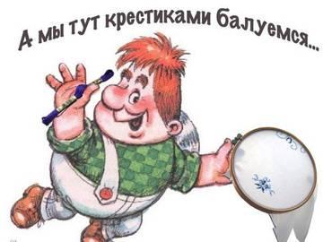 http://sh.uploads.ru/t/IP7hK.jpg
