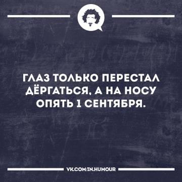 http://sh.uploads.ru/t/IQgmn.jpg