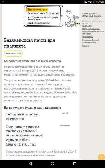 http://sh.uploads.ru/t/IRk5y.png