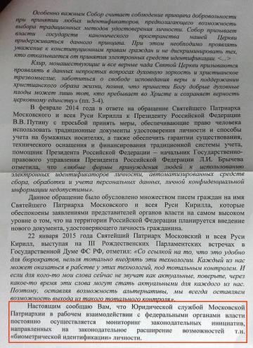 http://sh.uploads.ru/t/IUi7J.jpg