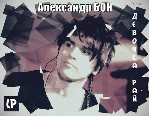 http://sh.uploads.ru/t/IVMBR.jpg