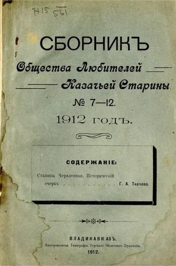 http://sh.uploads.ru/t/IVPuO.jpg