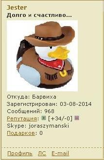 http://sh.uploads.ru/t/IWrBN.jpg