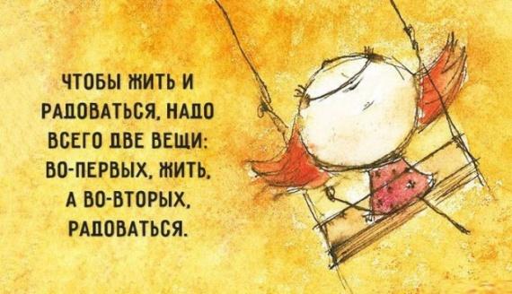 http://sh.uploads.ru/t/IX5rO.jpg