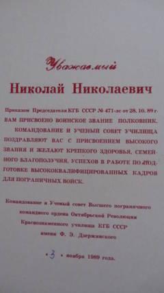 http://sh.uploads.ru/t/IXAHU.jpg