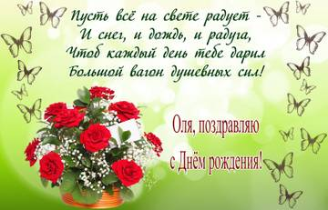 http://sh.uploads.ru/t/IYNWM.jpg