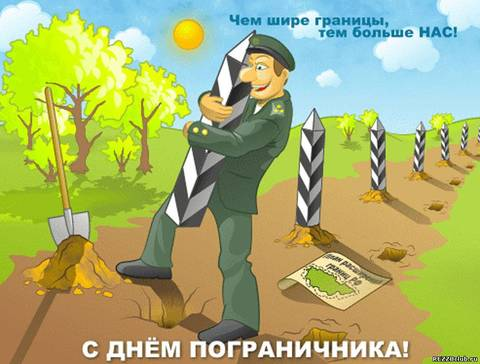 http://sh.uploads.ru/t/IYZx9.jpg