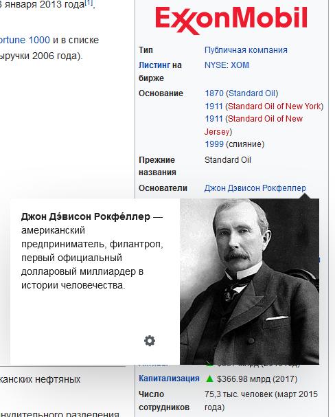 http://sh.uploads.ru/t/IcMgd.png