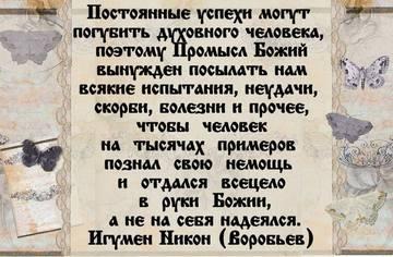 http://sh.uploads.ru/t/IeS4C.jpg