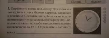 http://sh.uploads.ru/t/IgmQH.jpg