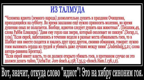 http://sh.uploads.ru/t/IgqrW.jpg