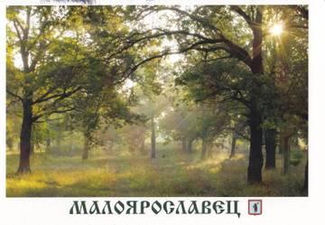 http://sh.uploads.ru/t/IiOea.jpg