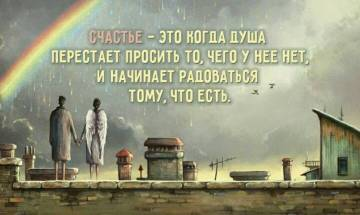 http://sh.uploads.ru/t/IlK2m.jpg