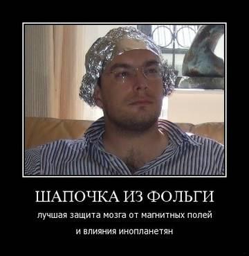 http://sh.uploads.ru/t/IlzoP.jpg