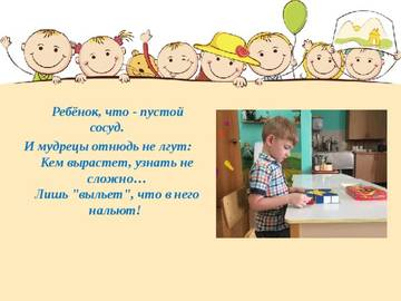 http://sh.uploads.ru/t/In8P9.jpg