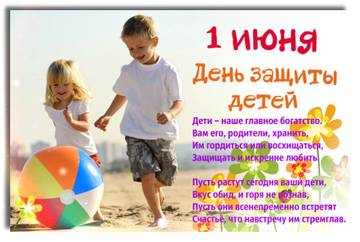 http://sh.uploads.ru/t/IpoV3.jpg