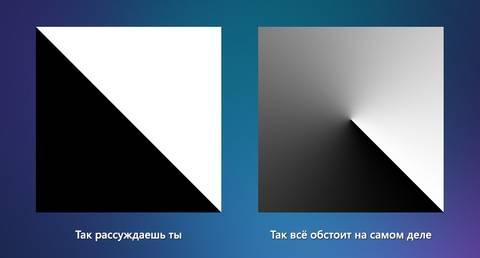 http://sh.uploads.ru/t/IrKH8.jpg