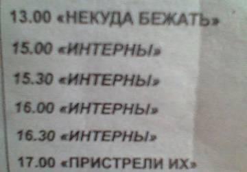 http://sh.uploads.ru/t/IunYH.jpg