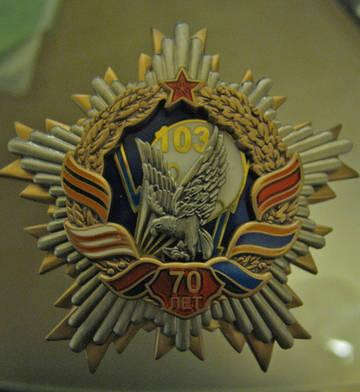 http://sh.uploads.ru/t/IvGTZ.jpg
