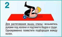 http://sh.uploads.ru/t/IxtQq.jpg
