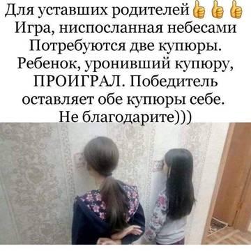 http://sh.uploads.ru/t/IzNu4.jpg
