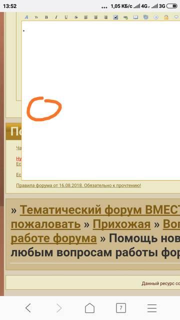 http://sh.uploads.ru/t/J00v8.jpg