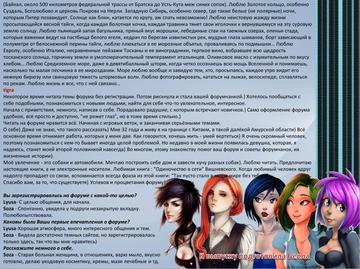 http://sh.uploads.ru/t/J0MSF.png