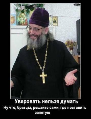 http://sh.uploads.ru/t/J0WRa.jpg