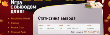 http://sh.uploads.ru/t/J35RM.png