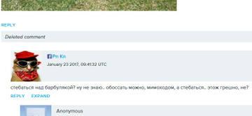 http://sh.uploads.ru/t/J5IMH.jpg